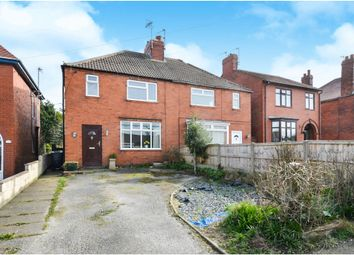 Thumbnail 3 bedroom semi-detached house for sale in Steam Mill Lane, Ripley