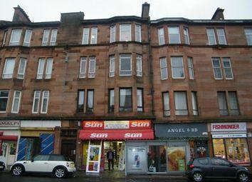 Thumbnail 2 bed flat to rent in Carmunnock Road, Glasgow