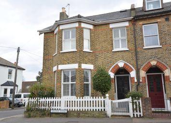 Thumbnail 3 bed end terrace house for sale in Bridge Road, Wallington