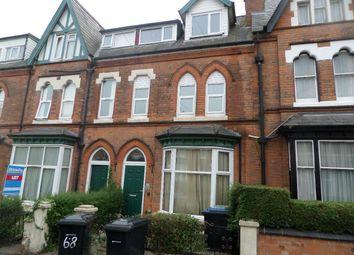 Thumbnail Studio to rent in Carlyle Road, Edgbaston