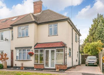 Thumbnail 4 bed end terrace house for sale in Willingale Close, Woodford Green