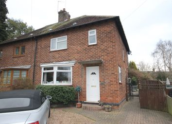 Thumbnail 3 bed semi-detached house to rent in Trinity Road, Southwell, Notts.