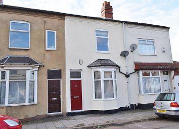 Thumbnail 3 bedroom terraced house for sale in Shipway Road, Birmingham