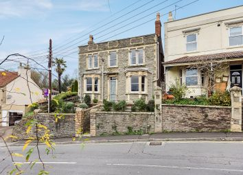 Thumbnail 3 bed detached house for sale in Ham Green, Pill, Bristol