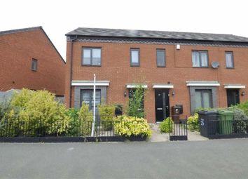 Thumbnail 3 bedroom end terrace house for sale in Mercury Drive, Wolverhampton
