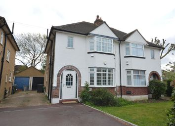Thumbnail 3 bedroom semi-detached house for sale in Bridge Road, Chessington, Surrey.