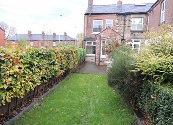Thumbnail 2 bed end terrace house for sale in Stamford Square, Cockbrook, Ashton-Under-Lyne