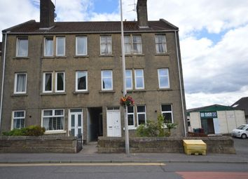 2 bed flat for sale in Hope Street, Inverkeithing KY11
