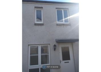 Thumbnail 1 bedroom terraced house to rent in Station Road, Aberdeen