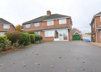 Thumbnail 3 bed semi-detached house for sale in Milward Grove, Meir Heath