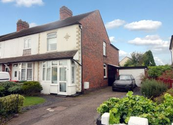 Thumbnail 3 bed end terrace house for sale in Tamworth Road, Kingsbury