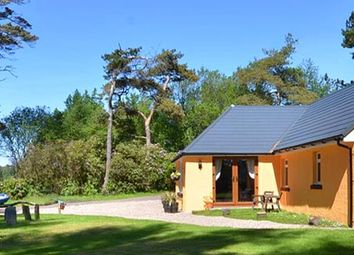 Thumbnail 2 bed cottage for sale in Moss, Acharacle