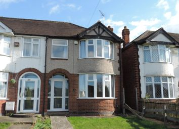 Thumbnail 3 bed end terrace house to rent in Hipswell Highway, Coventry