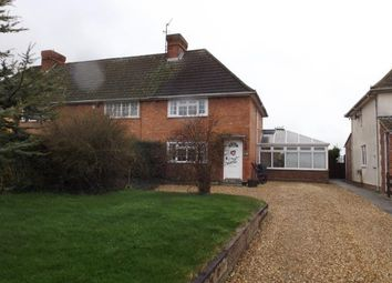 Thumbnail 3 bed end terrace house for sale in Limington, Yeovil, Somerset