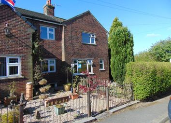 Thumbnail 2 bed town house for sale in 7 Knowsley Avenue, Springhead, Oldham.