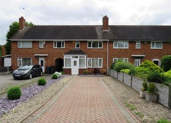 Thumbnail 3 bedroom terraced house to rent in Brownfield Road, Shard End, Birmingham
