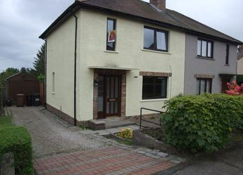 Thumbnail 3 bedroom semi-detached house to rent in Ardbeck Place, Peterculter