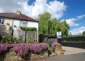 3 bed semi-detached house for sale in St Peters Gardens, Weston Favell Village, Northampton NN3
