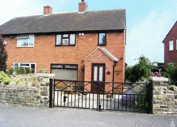 Thumbnail 3 bed semi-detached house to rent in Davenport Road, New Tupton, Chesterfield, Derbyshire