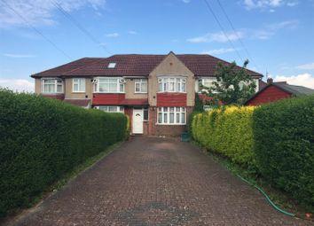3 bed terraced house for sale in Ellerdine Road, Hounslow TW3