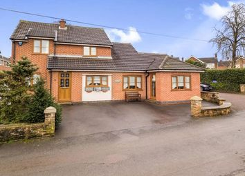 Thumbnail 5 bed detached house for sale in New Farm Lane, Nuthall, Nottingham, Nottinghamshire