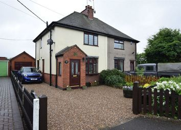 Thumbnail 2 bed semi-detached house for sale in Birkinstyle Lane, Shirland, Alfreton, Derbyshire