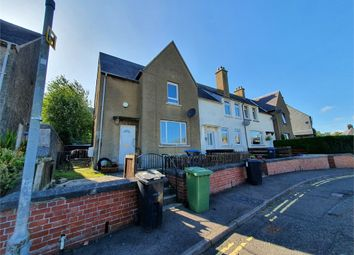 Thumbnail 3 bed end terrace house for sale in Forest Gardens, Galashiels, Scottish Borders