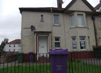 Thumbnail 3 bedroom cottage to rent in Langdale Avenue, Stepps, Glasgow