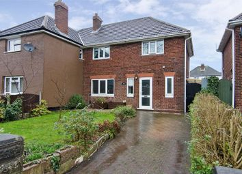 Thumbnail 3 bed semi-detached house for sale in King Charles Avenue, Bentley, Walsall