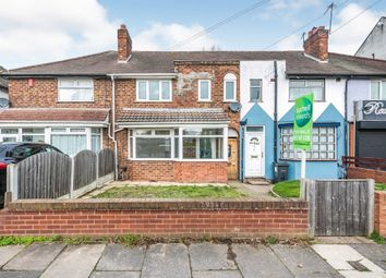 3 bed terraced house for sale in Brays Road, Sheldon, Birmingham B26