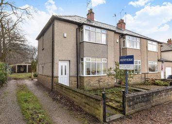 Thumbnail 2 bed end terrace house for sale in Whitelands, Rawdon, Leeds