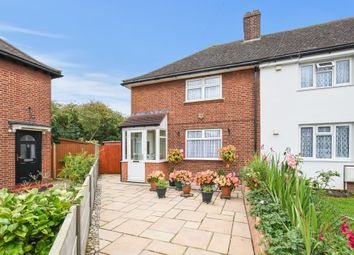 Thumbnail 2 bed end terrace house for sale in Rosemont Road, New Malden