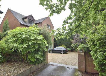 Thumbnail 4 bedroom detached house for sale in Grovelands Close, Charlton Kings, Cheltenham, Gloucestershire