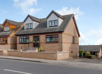 Thumbnail 4 bed detached house for sale in Station Road, Shotts, North Lanarkshire