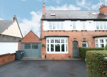 4 bed end terrace house for sale in Robin Hood Lane, Hall Green, Birmingham B28