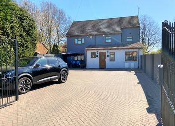Thumbnail 5 bed detached house for sale in Aldermans Green Road, Coventry