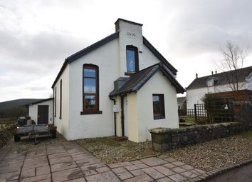 Thumbnail 2 bed town house for sale in 49 Gateside Road, Biggar