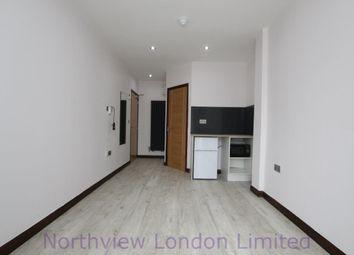 Room to rent in Walpole Road, Turnpike Lane N17