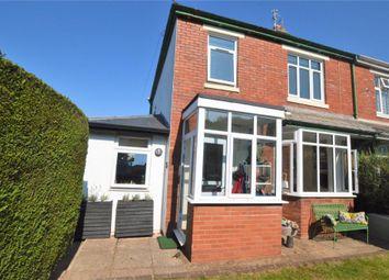 3 bed semi-detached house for sale in Ringmore Road, Shaldon, Devon TQ14