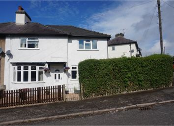 Thumbnail 4 bed semi-detached house for sale in Drabbles Road, Matlock