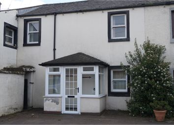 Thumbnail 2 bed cottage for sale in Durdar, Carlisle