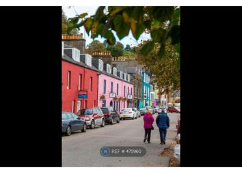Thumbnail 1 bedroom flat to rent in Breadalbane Street, Tobermory, Isle Of Mull