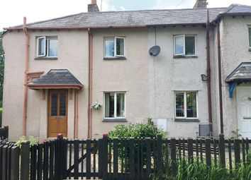 Thumbnail 3 bed end terrace house for sale in Broad Ing, Kendal