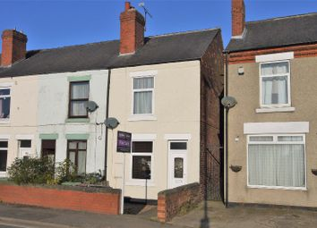 Thumbnail 2 bedroom end terrace house for sale in Williamthorpe Road, North Wingfield, Chesterfield