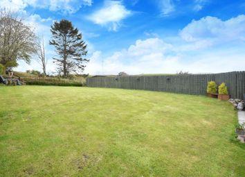 Farm Road, Duntocher, West Dunbartonshire G81