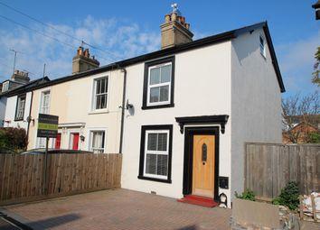 3 bed end terrace house for sale in Ranelagh Road, Felixstowe IP11