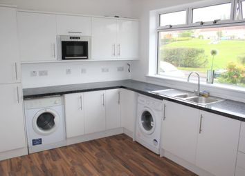 Thumbnail 3 bed terraced house for sale in Balmalloch Road, Kilsyth, North Lanarkshire