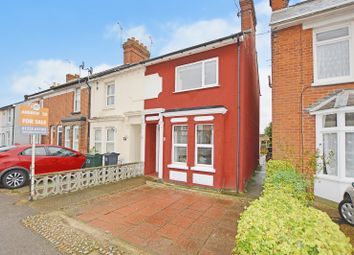 Thumbnail 2 bed end terrace house for sale in Hunter Road, Willesborough, Ashford, Kent