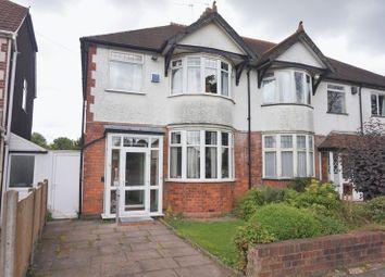 Thumbnail 3 bed semi-detached house for sale in Brandwood Road, Birmingham - Three Bedroom, Semi Detached Property