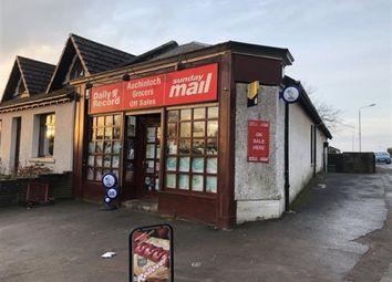 Thumbnail Retail premises for sale in Lenzie, Glasgow